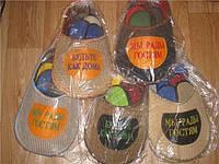 Набор тапок для гостей - отличный подарок на 8 Марта