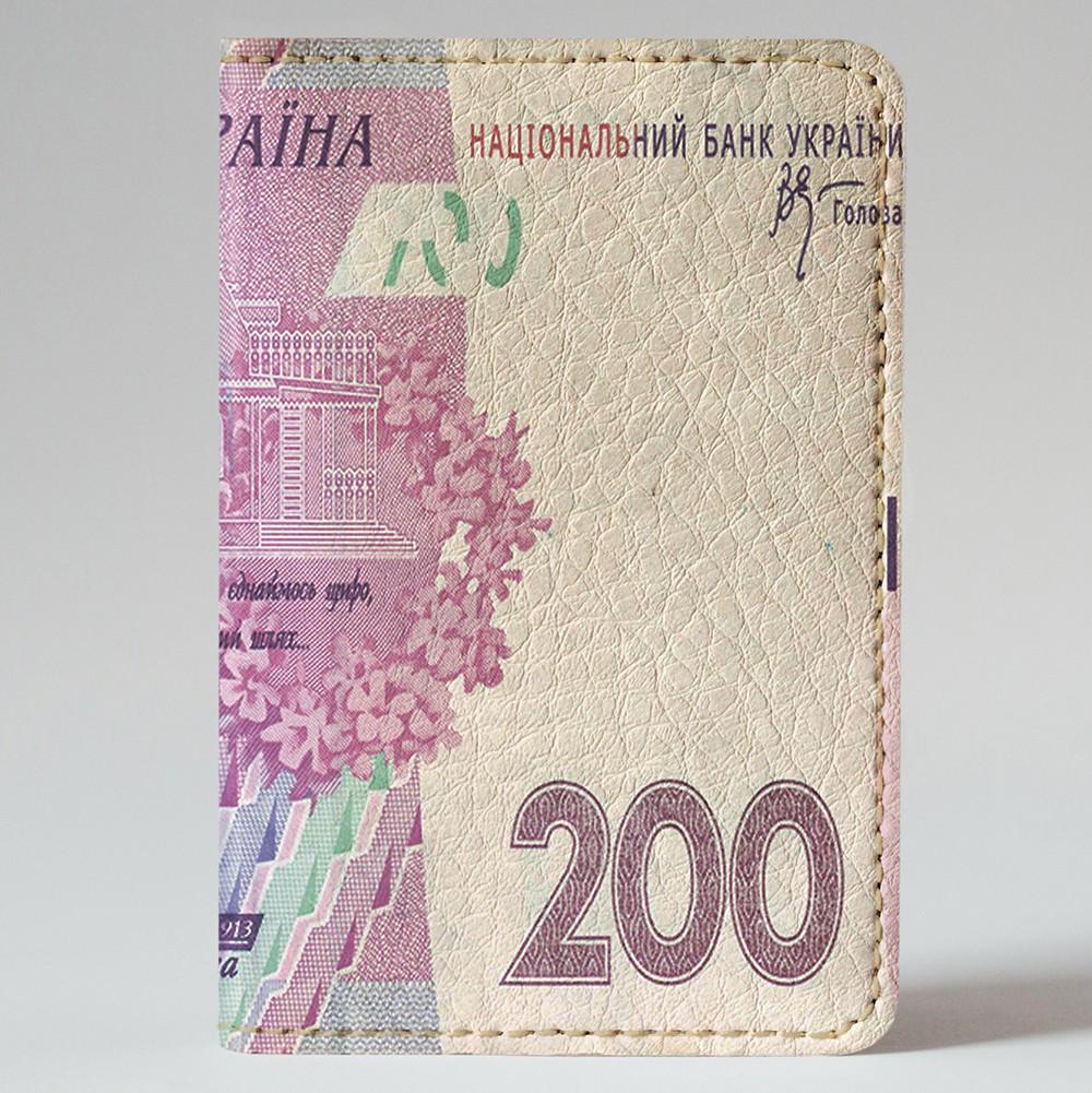 Обложка на автодокументы Fisher Gifts v.1.0. 352 200 гривен (эко-кожа)