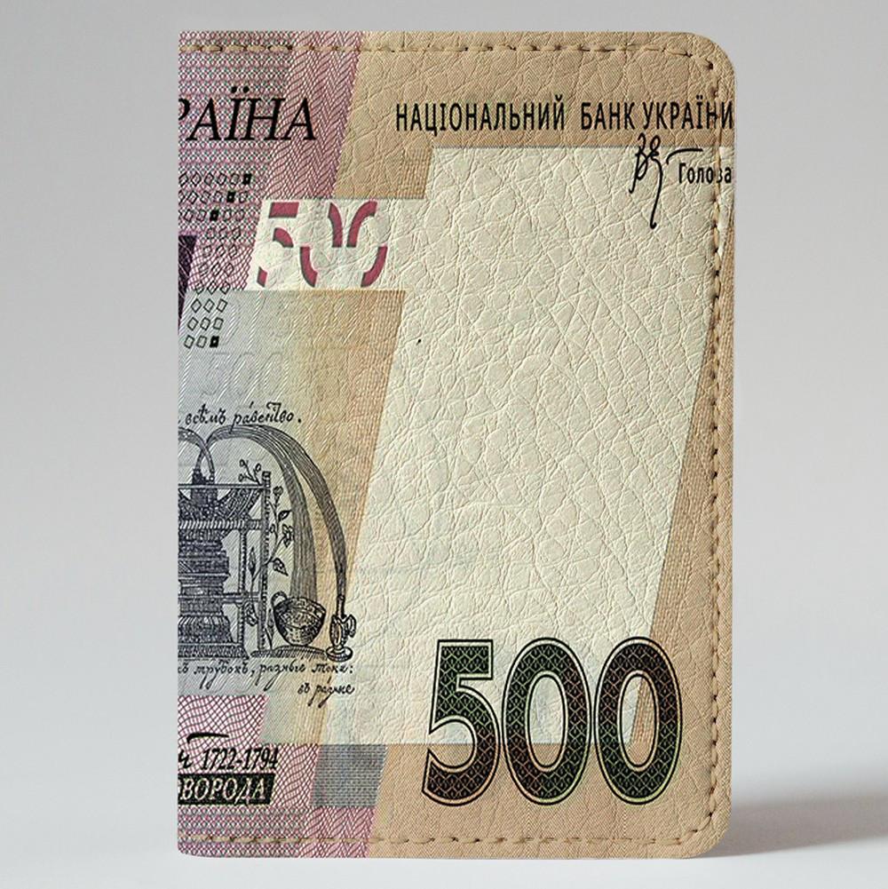 Обкладинка на автодокументи v.1.0. Fisher Gifts 353 500 гривень (еко-шкіра)