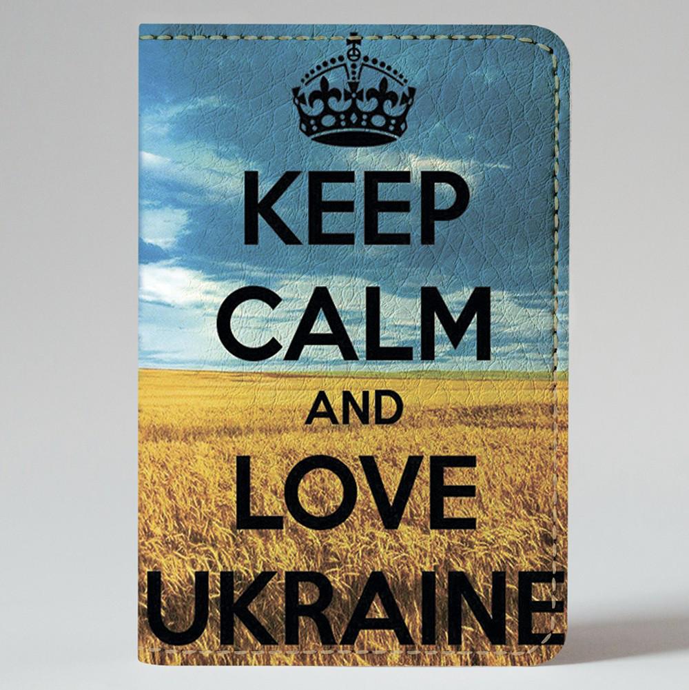 Обложка на автодокументы Fisher Gifts v.1.0. 358 Будь спокоен и люби Украину! (эко-кожа)