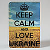 Обложка на автодокументы Fisher Gifts v.1.0. 358 Будь спокоен и люби Украину! (эко-кожа), фото 5