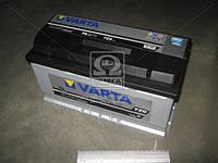 Аккумулятор 90 Ah 12v VARTA BLD(F6) (353х175х190), EN 720, Наложенный платеж, НДС
