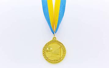 Медаль спортивна зі стрічкою Волейбол (діаметр 5 см)