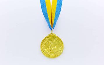 Медаль спортивная с лентой Гимнастика (диаметр 5 см)