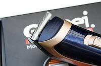 Аккумуляторный набор для стрижки  ( 4 насадки)  Gemei GM 6005