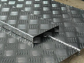 Лист алюминиевый рифленый 4.0 мм, фото 2