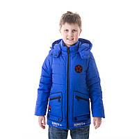 Весенняя куртка-жилет для мальчика Жан Разные цвета