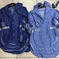 Подростковые джинсовые рубашки с капюшоном для девочек оптом