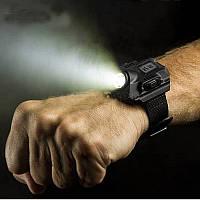 Фонарик на руку +часы  (Q5) HL-333В