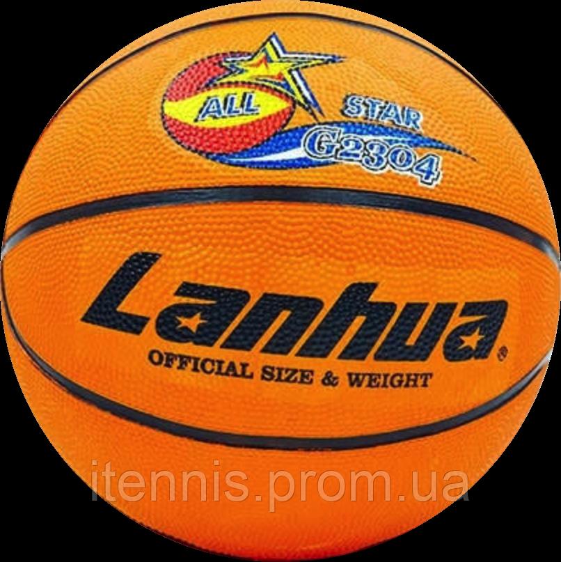 Баскетбольный мяч Lanhua All Star size 7 NEW
