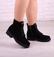 Демисезонные замшевые ботинки на шнурке , фото 1
