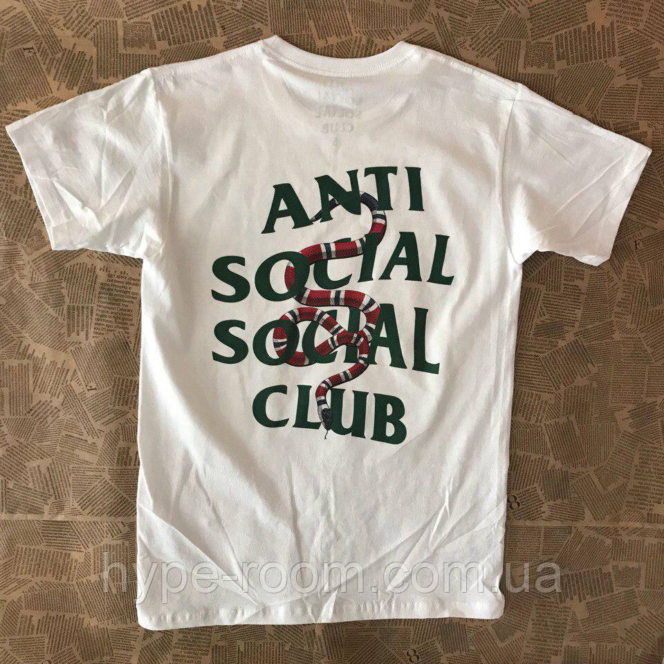 Футболка Gucci x Anti Social social club Унисекс(Бирка печать, Зацени )  Реплика 35f979c4333