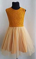 Нарядное платье детское Пион жёлтое гипюр+евросетка 104, 110, 116, 122см