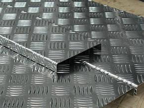 Лист алюминиевый рифленый 1.5 мм, фото 2