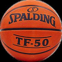 Баскетбольный мяч Spalding TF-50 size 5 NEW!