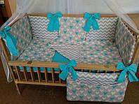 Набор постельного белья в детскую кроватку из 7 предметов Сердца голубые