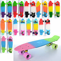Скейт MS 0750-2  пенни, 56,5-15см,пласт-антискол,алюм. подвес ,колПУ ,подш ABEC-7, разоб,8цв, радуга