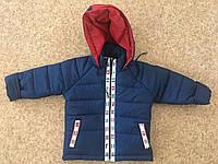 """Демисезонная куртка для мальчика """"Антошка"""""""