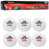 Теннисные шарики MS 1252-2  6шт, 40мм, бесшовн, целлюлоза, 2звезды, в кор-ке, 26,5-4,5-4,5см