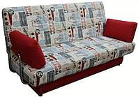 Диван - кровать Чарли с подлокотниками №4