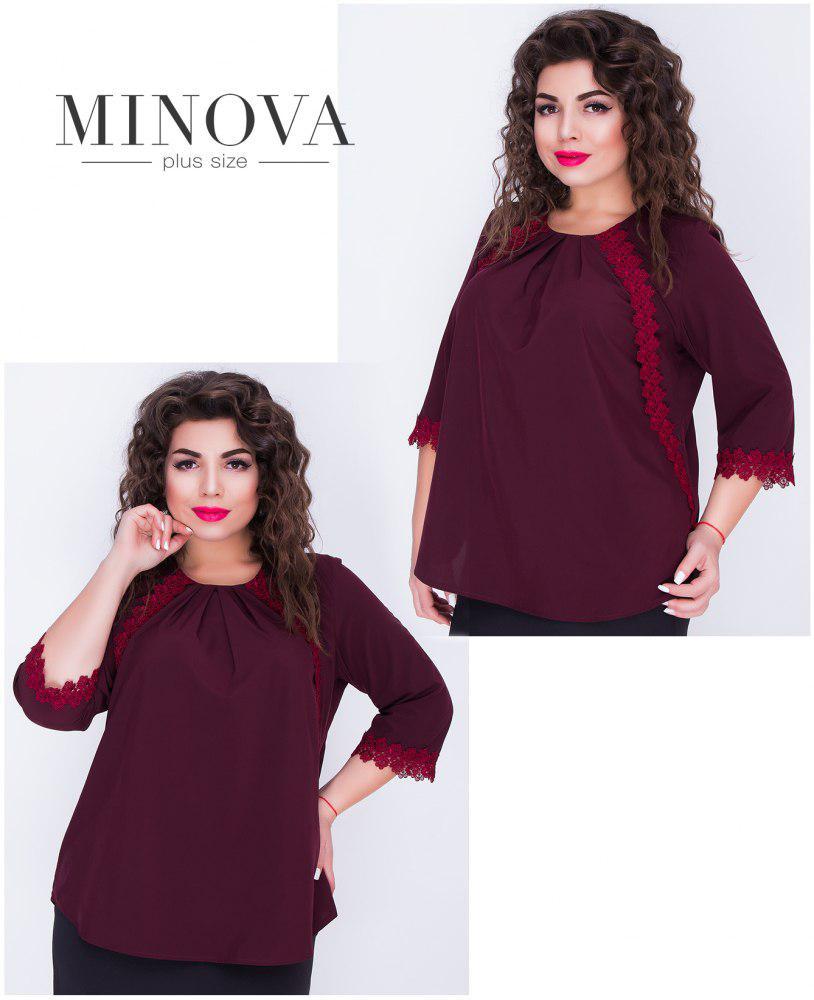 Расклешенная блуза с драпировкой и кружевными выточками Производитель Украина ТМ Minova (52,54,56)