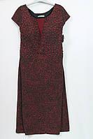 Очень красивое нарядное платье,DONATELLA Турция рр 50-56