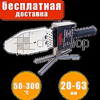 Паяльник для труб ПВХ, 6 насадок, 50-300°C, сварочный аппарат пластиковых полипропиленовых труб Eurotec PW 101