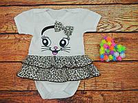Детский боди платье с коротким рукавом Бантик