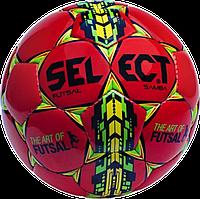 Футзальный мяч Select SAMBA Red NEW!