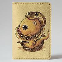 Обложка на автодокументы Fisher Gifts v.1.0. 937 Кобра и мангуст (эко-кожа)