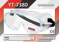 Очки защитные YATO YT-7380, фото 2