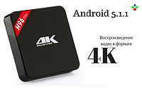 Смарт приставка Android Smart TV Box T2-тюнер