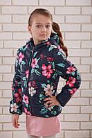 Детская куртка 128-152
