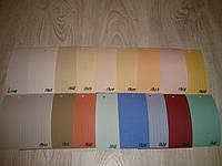 Вертикальные тканевые жалюзи Line разной цветовой гаммы 127 мм