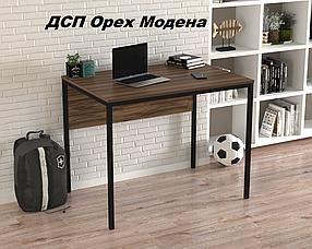 Стол L-2p mini ДСП Орех модена (Loft Design TM)