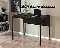 Стол L-2p mini ДСП Венге корсика (Loft Design TM)