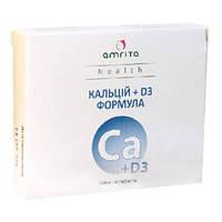 «Кальций+D3-формула»  для восполнения дефицита кальция и витамина D3 в организме