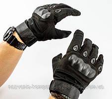 Тактические перчатки полнопалые, черные