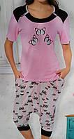 Пижама женская мода