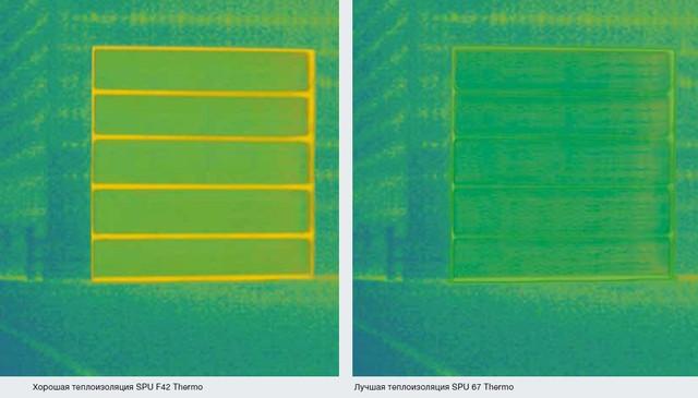 Фото через тепловизор, слева ворота толщиной 42мм, справа - 67мм