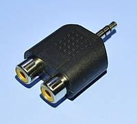 Переходник шт. jack-3,5 стерео - 2 гн. RCA  ZLA0298