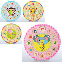 Деревянная игрушка Часы, MD 1137, 006421