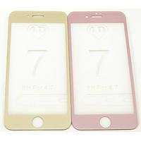 Защитное стекло 3D для Apple iPhone 7, iPhone 8  (4.7)