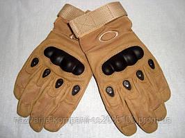 Тактические перчатки полнопалые, бежевые