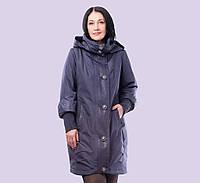 Женская демисезонная куртка. Модель 64. Размеры 54-64