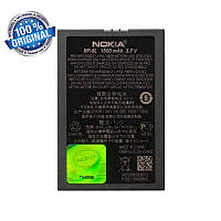 Аккумулятор батарея Nokia BP-5L для 770 7700 7710 9500 / E61 E62 / N800 N92 оригинал