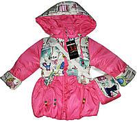 Весенне-осенняя куртка для девочки. С сумочкой.