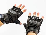 Перчатки тактические беспалые, черные, фото 1