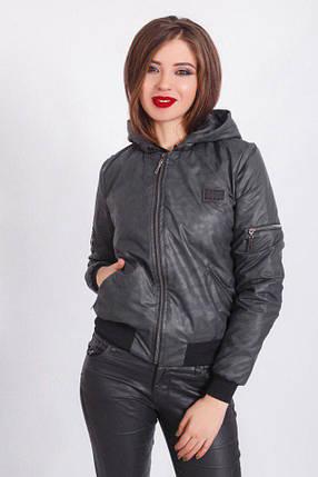 """Стильная женская куртка-бомбер """"Канада К"""" с капюшоном (2 цвета), фото 2"""