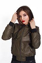 """Стильная женская куртка-бомбер """"Канада К"""" с капюшоном (2 цвета), фото 3"""